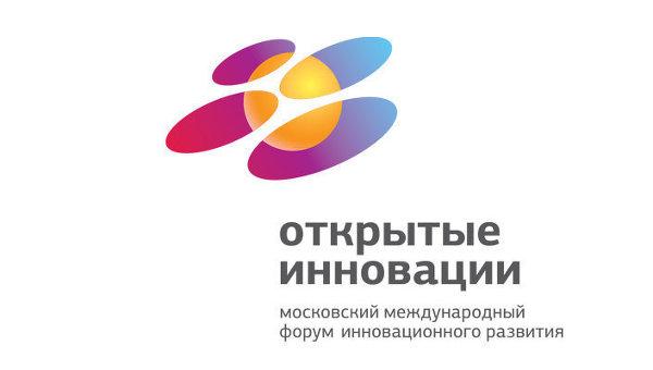 ... российских и зарубежных специалистов в рамках мероприятий секции  «Зеленые технологии» III Московского международного форума инновационного  развития « ... dccb4984d6a
