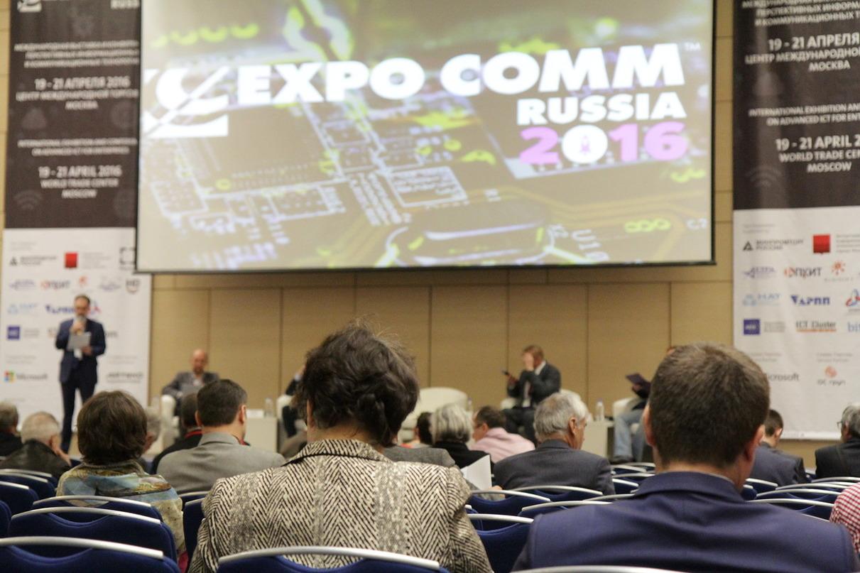 Expo Comm Russia 2016