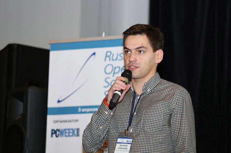 Алексадр Шалимов 2016